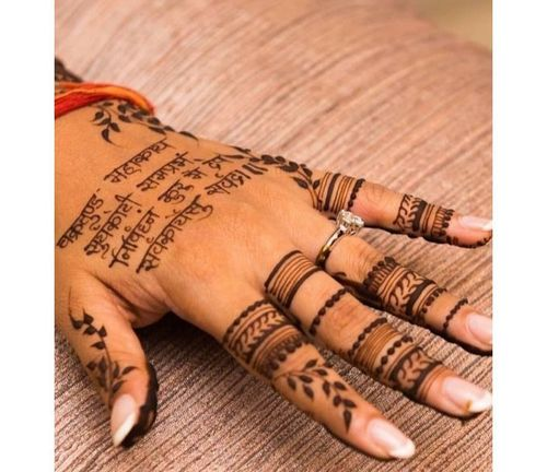 5_Mehndi_Designs_For_Hands