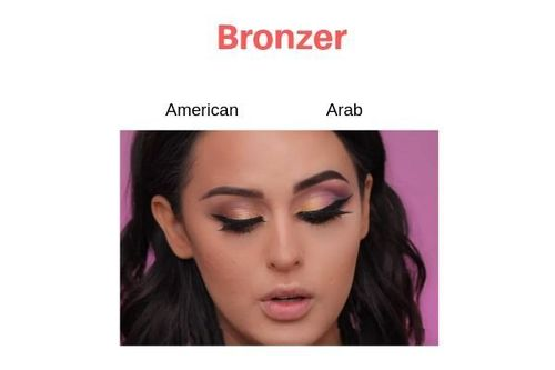 American-Vs-Arab-Makeup-Bronzer