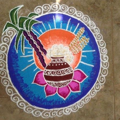 Fun With Sun Pongal Kolam Rangoli