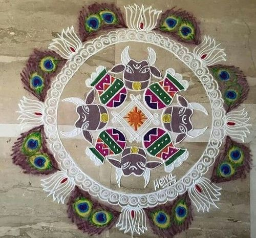 Pongal Kolam Rangoli Design With Peacock Feathers